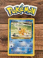 ⭐️ Magikarp Base Set Pokemon Card Wizards WotC Game Freak Nintendo 1999 🎏