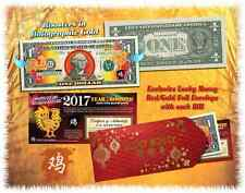 2017 Chinese New Year U.S. Genuine $1 Bill YEAR OF THE ROOSTER Gold Hologram Red