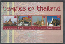 Tuvalu 2013 MNH Temples of Thailand 4v M/S Wat Pha Sorn Kaew Pho Phra Singh