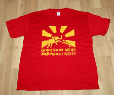 Farcry Far Cry 4 rare Promo T-Shirt Size XL Ubisoft