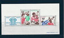 Mali Bloc   coupe du monde de football  1978   num:   10    **
