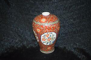 Porzellan-Vase China floral Bodenmarke 25cm