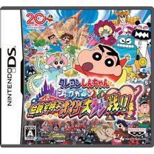 Used DS Crayon Shin-Chan Shokkugan! Densetsu o Yobu Omake Daiketsusen!! Japan