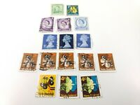 NEW ZEALAND Mainly From 1970s Stamps Used Collection 16 Total