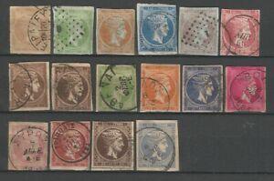 Greece oldest stamps Hermes used