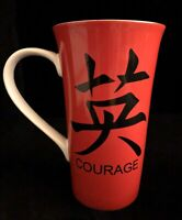 """COURAGE by Coventry Fine Porcelain 6.25"""" Red & White w/ Black Chinese Symbol MUG"""