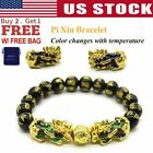 Double Pi Xiu Lucky Black Obsidian Feng Shui Bracelet Beads Attract Wealth Gift