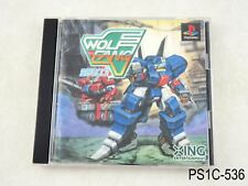 Wolf Fang Playstation 1 Japanese Import PS1 PS Kuuga JP Japan US Seller C