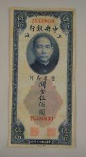 New listing China Central Bank Customs Gold Unit (Cgu) 500 Yuan 1930, #Zg330830