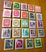EBS Hungary - Selection of interesting stamps from 1945-1946 - MNH**