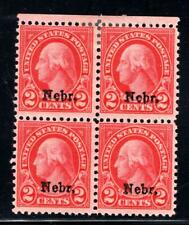 1¢ WONDER'S ~ US #671 BLK4 F-VF MNH/MH 2¢ NEBRASKA OVPT 2 MNH/TOP 2MH ~ O842