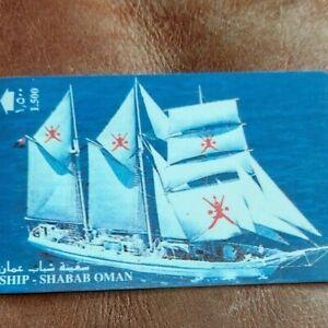 Oman Used Phonecard Communication Tele Telephone Ship Shabab Oman