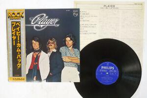 PLAYER SAME PHILIPS RJ-7340 Japan OBI VINYL LP