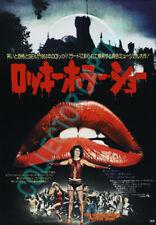 Rocky Horror Picture Show 11x17 (Read Description) Japanese Movie Poster Reprint