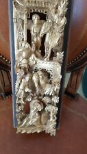 New listing Chinese Carved Panel Gilt Wood Figures In High Relief From Hong Kong
