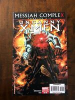 The Uncanny X-Men vol. 1 #493, Marvel 2008, Cheung Variant! NM