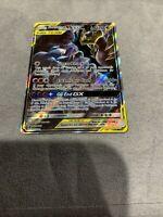Garchomp & Giratina GX SM193 Full Art Ultra Rare Holo Pokemon Black Star Promo