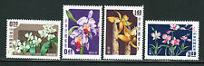 China/Rep.of, SC#1189-92 MNH (4) Stamp Orchid set issued in 1958/
