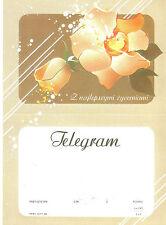 TELEGRAMME POLOGNE ROSE ANNEE 1990