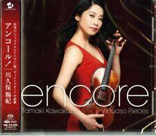 TAMAKI KAWAKUBO-ENCORE-JAPAN CD G88