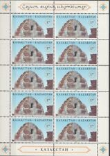 1996 Kazakhstan Ancient Buildings Tomb Dombauyl, VII-XVII c MNH