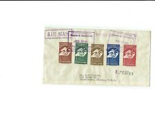 "UPU Venezuela 1950 FDC Cover ""Universal Postal Union"" 5 Stamps to Pennsylvania !"