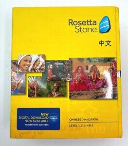Rosetta Stone (Chinese Mandarin) Levels 1, 2, 3, 4 & 5  Download & Windows / Mac