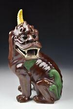 Chinese Horned Beast /Foo Dog or Foo Lion Statue / Figure w/ Qianlong Mark