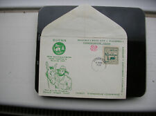 More details for burma : 1969 25th anniversary of 2nd chindit expedition -illustrated cover