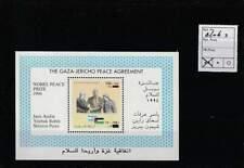 Palestina postfris 1995 MNH block 3 - Nobelprijs van de Vrede (S2397)