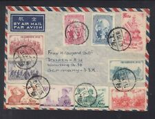 China Air Mail Cover 1956 Shanghai to Germany
