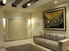 Hand Made Islamic Caligraphy Painting - Surah Rehman