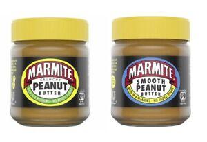 Marmite Peanut Butter Crunchy 225g Delicious Breakfast Spread LOVE IT OR HATE IT