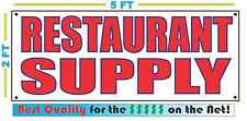 RESTAURANT SUPPLY Banner Sign NEW Larger Size Best Quality for The $$$
