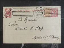 1911 Riga Latvia Russia Postal STationery Uprated Cover To Germany