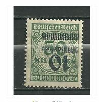1923 German Hyper inflation Reversed Over Print Error Stamp #4