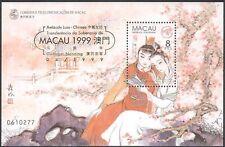 Macau 1999 Dream of Red Mansions/Women/Literature/Books/Writer 1v m/s o/p n22030