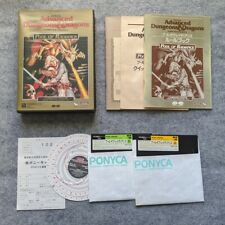 Pool of Radiance Japanese NEC PC-9801 SSI Pony Canyon computer game AD&D TSR