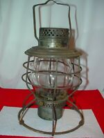 NYC PD Lantern - Vintage Lantern - For Restoration - Top Embossed NYC PD