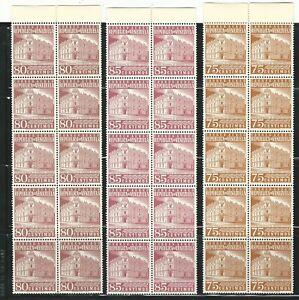 Venezuela: Scott C786-C792 in block of 10, post office mint 7 diff. val...VZ0420
