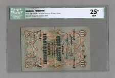 BULGARIA Kingdom 10 Leva Serbo Bank Stamp on Back with ICG certificate