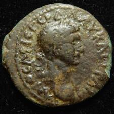 Trajan AE24 Tabai (Tabae), Caria, rev. Demeter, 98-117AD