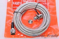 NAGOYA RC5MS Type N Antenna Extension Cable for Yaesu FT-7800R FT-7900R FT-8900R