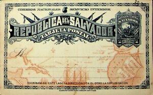 """EL SALVADOR 1890 3c """"SERVICIO INTERIOR"""" PRINTED UNUSED POSTAL STATIONERY CARD"""
