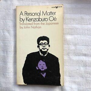 Kenzaburo Oe A Personal Matter PB Ed