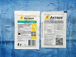 2pcs ACTARA 25 WG Water Dispersible GranulesThiamethoxam Plant Protection 4gr