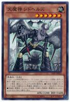 NM White Common MAGIC CARD ABUGames Frontline Strategist FOIL Scourge JAPANESE
