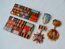 USSR Medal Ribbon Slat WW2 Soviet Army orders Plate Victory Day WWII badge lot