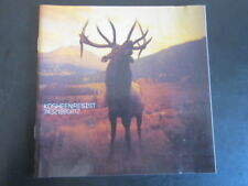 Kosheen - Resist: 2001 Moksha Enhanced CD Album (Alt. Rock, Electronica)
