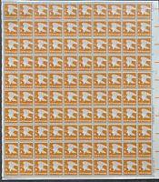 USA Briefmarken Bogen 100x 15 Cent 1978 A Postage - USPS Eagle #30662-S
